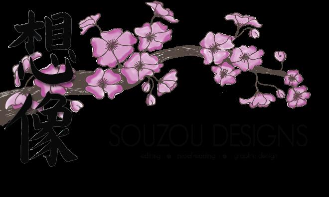 Souzou Designs blog